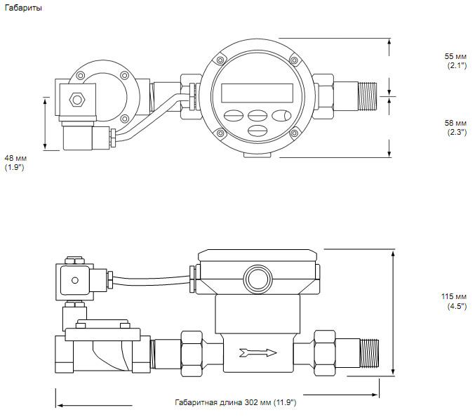Латунный дозатор жидкости со встроенным клапаном и фильтром