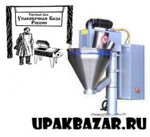 Фасовочное оборудование для сыпучих продуктов