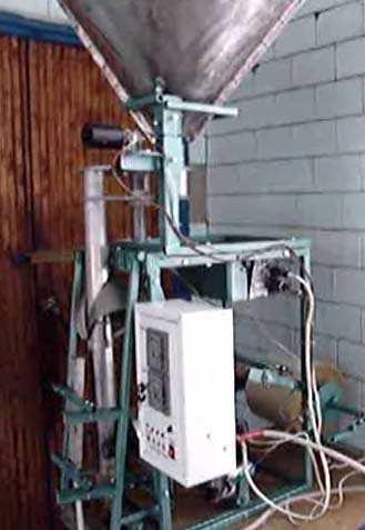Упаковочный автомат для расфасовки сыпучих