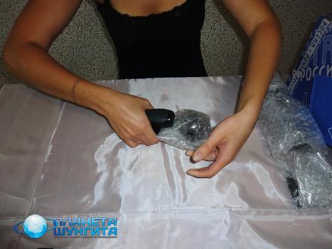 Упаковка продукции - ооо карелшунгит