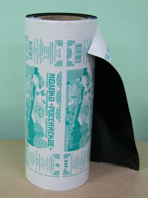 Молочная пленка, молочная упаковка, упаковка для молока и молочных продуктов