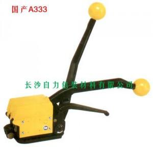 Упаковочная продукция оптом от производителя из китая ооо чаншаская компания цзыли г. чанша