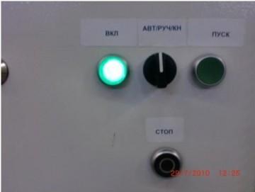 Механизация подачи заготовок в твч пресс