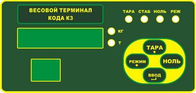 Купить дозирующий весовой терминал кода iii производства koda