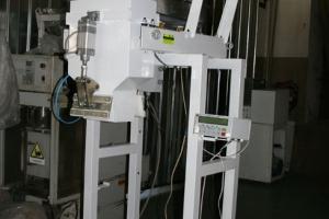 Дозатор сахара, кондитерских изделий: цена, ремонт