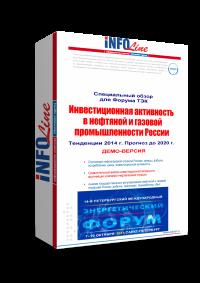 Ishida представляет современный дозатор для производителей оливок. // advis.ru