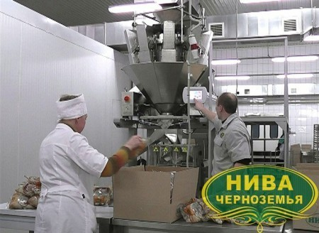 Новые достижения упаковочного автомата рт-ум-24