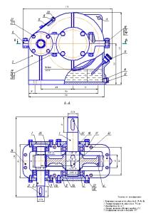 Проектирование привода к горизонтальному шнековому питателю - машиностроение